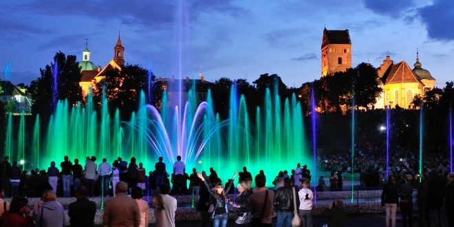 WARSAW : MULTIMEDIA FOUNTAIN PARK