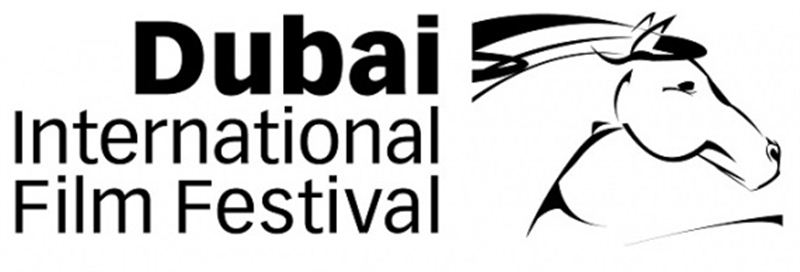 Photo of Dubai International Film Festival