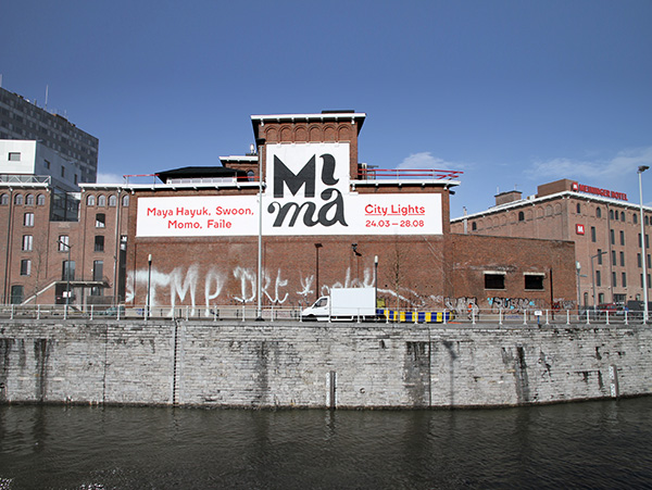 Photo of MIMA contemporary art museum (Brussels, Belgium)