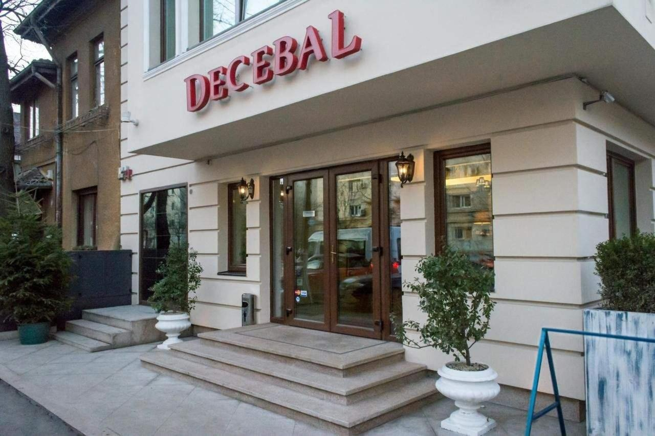 Photo of DBH, superb boutique hotel in Bucarest